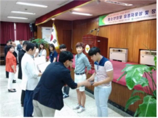 6월호매거진 [강동청소년누리터] 하품학교 2014 모범 청소년 장학생 선발!!